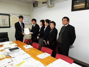 日本共産党鳥取県委員会は、3月4日、新型コロナウィルス感染症対策で、県当局に要請
